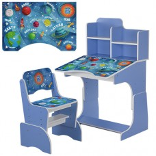 Детская парта Bambi B 2071-24 со стульчиком, синяя