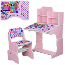 Парта B 2071-53-1 регулируемая, со стульчиком,розовая