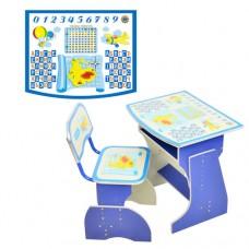 Детская парта Bambi HB 2029-01-7 со стульчиком, синяя