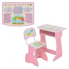 Детская парта Bambi HB 2029-02-7 со стульчиком, розовая