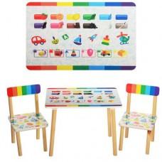 Столик 501-22 деревянный, 60-40см, 2 стульчика, радуга