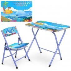 Столик A19-WHA складной, столешница 60-40см, 1стульчик кит