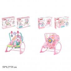 Детский шезлонг-качалка Bambi 68127-68128, розовый
