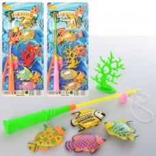 Рыбалка 468-568 магнитная