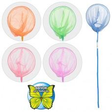 Сачок для бабочек M 0063 U/R длина 90 см, диаметр 24 см, рукоятка бамбук с цветной пленкой, 5 цветов