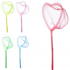 Сачок для бабочек MS 1285-1 длина 80см, длина радиоуправлениички 60см, диаметр 20см, форма сердце, 5 цв