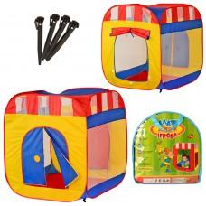 Палатка M 0505 куб, 94-94-108см, 2 входа с занавеской, на змейке, 2 окна-сетка, сум