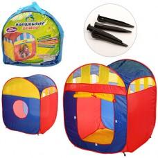Палатка M 1421 куб, 90-85-105см, 1вход, застежка-липучка, окно-сетка, в сумке