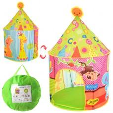 Палатка M 3734 домик-шапито, 83-83-115см, на колышках, 1вход-сетка на липучке, , в сумке