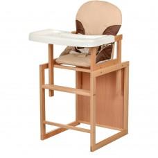 Детский деревянный стульчик-трансформер для кормления Bambi CH-L5 Beige, бежевый