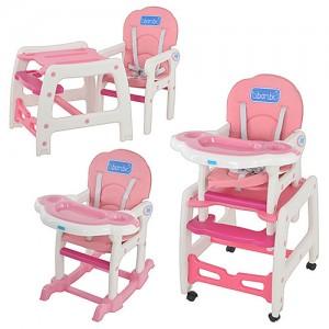 Детский стульчик-трансформер для кормления Bambi M 1563-1-8, розовый