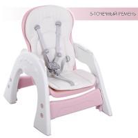 Детский стульчик-трансформер для кормления Bambi M 2429-8 PRISMA, розово-белый
