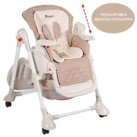 Детский стульчик-люлька для кормления El Camino M3551-13 DREAM, бежевый