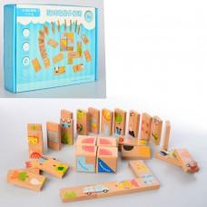 Деревянная игрушка Домино MD 2043