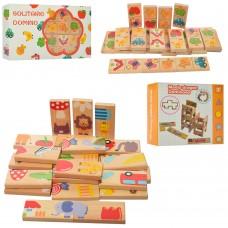 Деревянная игрушка Домино MD 2072 28 деталей, картинка, 2вида