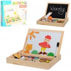 Деревянная игрушка Досточка MD 0693 магнитная для рисования