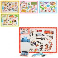 Деревянная игрушка Досточка MD 1015 2в1 магнитдля рисов, пазл, 5 видов