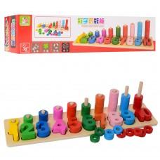 Деревянная игрушка Геометрика MD 1268 цифры, рамка-вкладыш