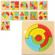 Деревянная игрушка Геометрика MD 2326