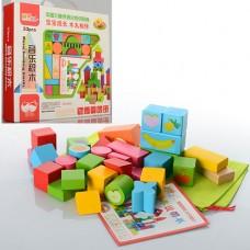 Деревянная игрушка Городок MD 0722 2 вида