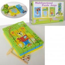 Деревянная игрушка Игра MD 2099 пазлы, башня, молоточек