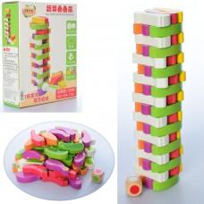 Деревянная игрушка Игра MD 2145 башня, блоки-овощи