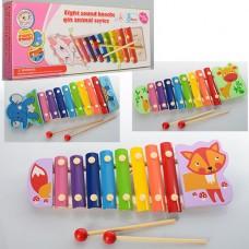 Деревянная игрушка Ксилофон MD 0712 металлические пластины, 8 тонов, 4 вида, 35, 5-13-3с