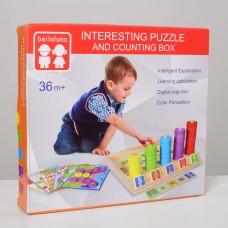 Деревянная игрушка Набор первоклассника MD 2114 геометрика, цифры, картинка, в кор
