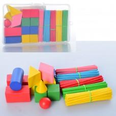 Деревянная игрушка Набор первоклассника MD 2123 счетные палочки, геометрические.фигуры