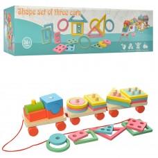 Деревянная игрушка Паровозик MD 2070 4см, геометрика, каталка