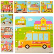 Деревянная игрушка Пазлы MD 1222 транспорт