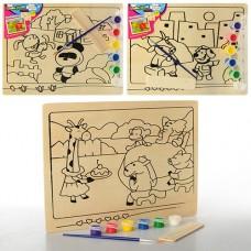 Деревянная игрушка Раскраска MD 0931 краски 6цветов, кисточка, 3 вида