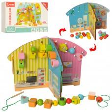 Деревянная игрушка Шнуровка MD 2089 домик-панель 27см, 68дет