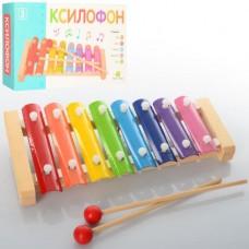 Деревянная игрушка Ксилофон MD 0713 металлические пластины, 8 тонов
