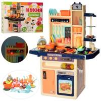 Детская кухня 889-161 Modern Kitchen, вода, свет, звук, 65 предметов