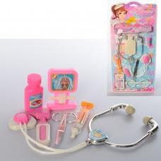 Доктор 368-18 медицинские инструменты