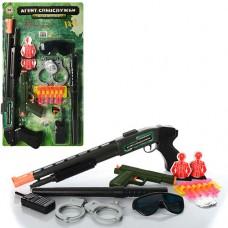 Набор полиции M 0259 UR Агент спецслужбы, ружье, очки, пистолет, дубинка, наручники