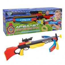 Арбалет для детской спортивной стрельбы, M 0005 UR спортивная игра, арбалет винтовочного типа, 3 стрелы на присосках, прицел, лазер, цветной
