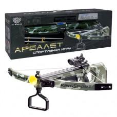 Арбалет игрушечный King Sport, лазерный прицел, M 0004 UR спортивная игра, арбалет винтовочного типа, 3 стрелы на присосках, прицел, лазер, защитная расцветка