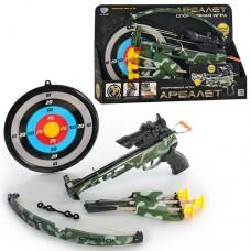 Арбалет в комплекте с мишенью, артикул M 0488 спортивная игра, арбалет пистолетного типа, 4 стрелы на присосках, прицел, лазер, колчан для стрел, мишень, защитная расцветка