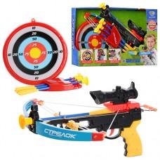 Арбалет в наборе с мишенью, лазерный прицел, M 0010 спортивная игра, арбалет пистолетного типа, 4 стрелы на присосках, прицел, лазер, колчан для стрел, мишень, цветной