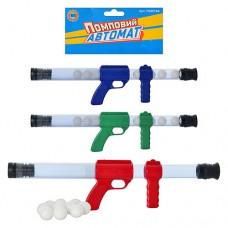Автомат игрушечный, с шариками, TG 0616 A 53, 5-13-4см, помповый, шарики 9шт, 16, 5-63-4см