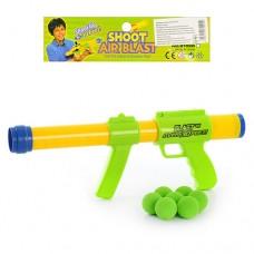 Автомат на шариках 8102 A 40см, стреляет шариками, шарики мягкие 8шт, 46-19, 5-5см