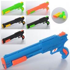Пистолет 1210-1210A 33см, мягкие пули, шарики, 6цветов, ке