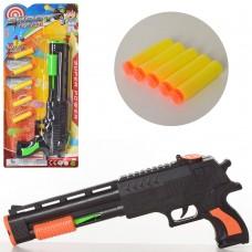 Пистолет 137C-1 31см, мягкие пули-присоски 5шт, 2цвета