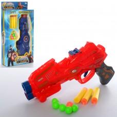 Пистолет 159-31 22см, мягкие пули-присоски3шт, шарики, 2вида