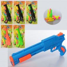 Пистолет 338-8-8A 33см, мягкие пули, кегли, пули-шарики, 6цветов