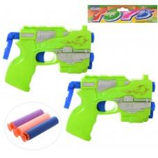 Пистолет 900 13см, пули-присоскике
