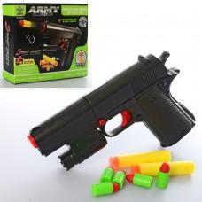 Пистолет SY021A 16см, мягкие пули-присоски 2шт, пульки 5шт