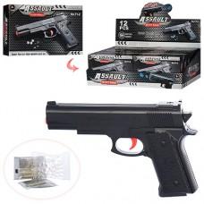 Пистолет T1-4 12см, водяные пули 12 шт